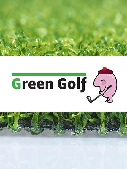 Green Touch Green Golf